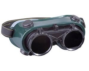 STAYER MASTER затемнеие 5 очки газосварщика с откидным светофильтром