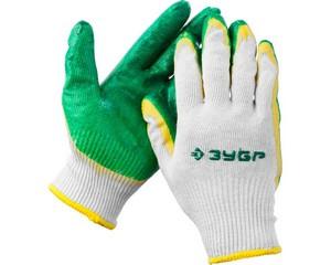 ЗУБР 2Л-13, размер S-M, перчатки с двойным латексным обливом.