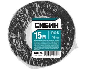 Изолента на хлопчатобумажной основе, СИБИН, 1230-15