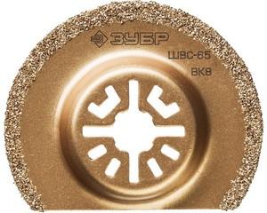 Насадка шлифовальная c карбид-вольфрамовым напылением ВК-8, сегментная, диаметр 65 мм, ЗУБР Профессионал, ШВС-65