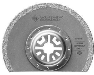 Насадка пильная c алмазным напылением, сегментная, диаметр 87 мм, ЗУБР Профессионал, ПАС-87