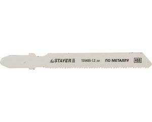 Пилка ТЕВТОН для эл/лобзика, HSS, по твердому металлу (1-3мм), EU-хвост., шаг 1,2мм, 55мм