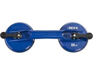 Подъемник двойной на присоске, DEXX, 33728-2