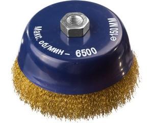 DEXX. Щетка чашечная для УШМ, витая стальная латунированная проволока 0,3мм, 150ммхМ14