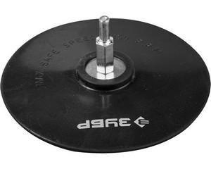 """Тарелка опорная ЗУБР """"МАСТЕР"""" резиновая для дрели под круг на липучке, d 115 мм, шпилька d 8 мм"""