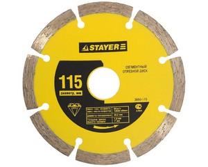 105 мм, диск алмазный отрезной по бетону, кирпичу, плитке, STAYER