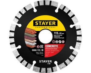 BETON 115 мм, диск алмазный отрезной по бетону, кирпичу, плитке, STAYER Professional