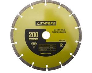 200 мм, диск алмазный отрезной по бетону, кирпичу, плитке, STAYER
