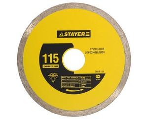 115 мм, диск алмазный отрезной сплошной по керамограниту, мрамору, плитке, STAYER