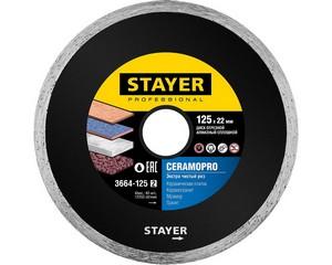 CERAMO-22 125 мм, диск алмазный отрезной сплошной по керамограниту, мрамору, плитке, STAYER Professional