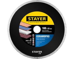 CERAMO-22 180 мм, диск алмазный отрезной сплошной по керамограниту, мрамору, плитке, STAYER Professional