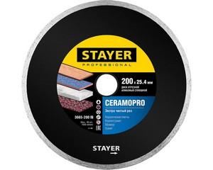 CERAMO-25 200 мм, диск алмазный отрезной сплошной по керамограниту, мрамору, плитке, STAYER Professional
