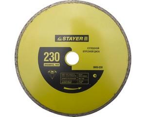 230 мм, диск алмазный отрезной сплошной по керамограниту, мрамору, плитке, STAYER