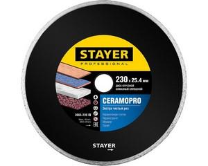 CERAMO-25 230 мм, диск алмазный отрезной сплошной по керамограниту, мрамору, плитке, STAYER Professional