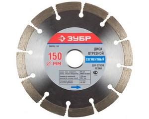 150 мм, диск алмазный отрезной по бетону, кирпичу, граниту, ЗУБР