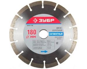 180 мм, диск алмазный отрезной по бетону, кирпичу, граниту, ЗУБР