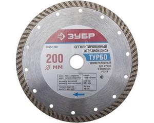 200 мм, диск алмазный отрезной по бетону, кирпичу, граниту, ЗУБР