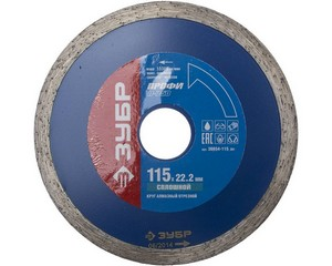 115 мм, диск алмазный отрезной по керамограниту, мрамору, плитке, ЗУБР
