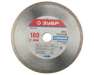180 мм, диск алмазный отрезной по керамограниту, мрамору, плитке, ЗУБР
