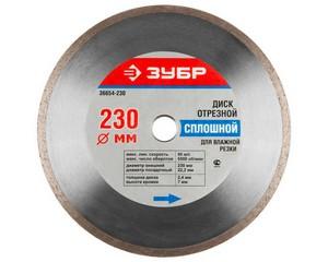 230 мм, диск алмазный отрезной по керамограниту, мрамору, плитке, ЗУБР