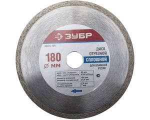180 мм, диск алмазный отрезной сплошной по керамограниту, мрамору, плитке, ЗУБР