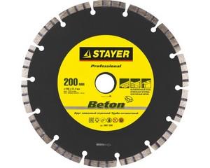 BETON 200 мм, диск алмазный отрезной по высокопрочному бетону, STAYER Professional