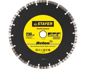 BETON 230 мм, диск алмазный отрезной по высокопрочному бетону, STAYER Professional
