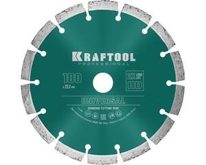 UNIVERSAL 180 мм, диск алмазный отрезной сегментный по железобетону, высокопрочному бетону, KRAFTOOL