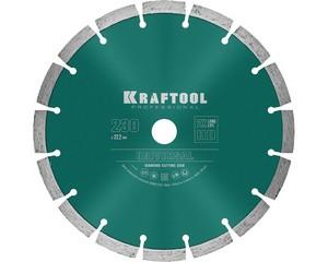 UNIVERSAL 230 мм, диск алмазный отрезной сегментный по железобетону, высокопрочному бетону, KRAFTOOL