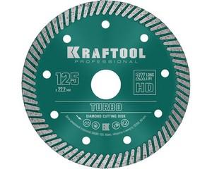 TURBO 125 мм, диск алмазный отрезной сегментированный по армированному бетону, кирпичу, KRAFTOOL