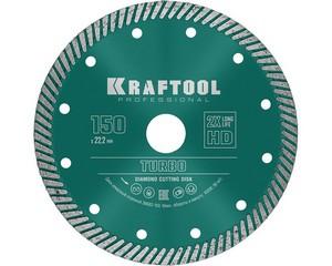 TURBO 150 мм, диск алмазный отрезной сегментированный по армированному бетону, кирпичу, KRAFTOOL