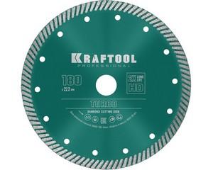 TURBO 180 мм, диск алмазный отрезной сегментированный по армированному бетону, кирпичу, KRAFTOOL