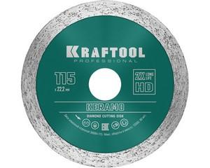 KERAMO 115 мм, диск алмазный отрезной сплошной по керамограниту, керамической плитке, KRAFTOOL