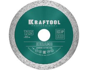 KERAMO 125 мм, диск алмазный отрезной сплошной по керамограниту, керамической плитке, KRAFTOOL