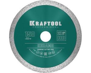 KERAMO 150 мм, диск алмазный отрезной сплошной по керамограниту, керамической плитке, KRAFTOOL