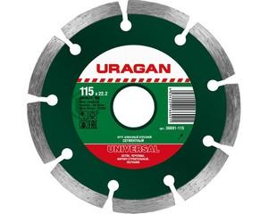UNIVERSAL 115 мм, диск алмазный отрезной сегментный по бетону, кирпичу, камню, URAGAN