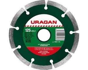 UNIVERSAL 125 мм, диск алмазный отрезной сегментный по бетону, кирпичу, камню, URAGAN