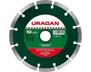 UNIVERSAL 150 мм, диск алмазный отрезной сегментный по бетону, кирпичу, камню, URAGAN