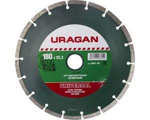 UNIVERSAL 180 мм, диск алмазный отрезной сегментный по бетону, кирпичу, камню, URAGAN