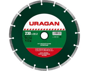 UNIVERSAL 230 мм, диск алмазный отрезной сегментный по бетону, кирпичу, камню, URAGAN