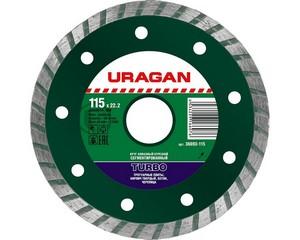 TURBO 115 мм, диск алмазный отрезной сегментированный по бетону, кирпичу, камню, URAGAN