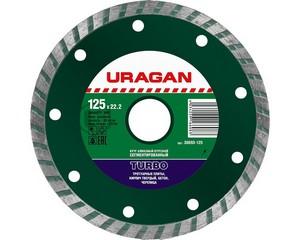 TURBO 125 мм, диск алмазный отрезной сегментированный по бетону, кирпичу, камню, URAGAN