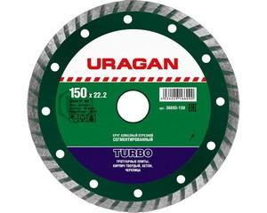 TURBO 150 мм, диск алмазный отрезной сегментированный по бетону, кирпичу, камню, URAGAN