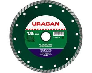 TURBO 180 мм, диск алмазный отрезной сегментированный по бетону, кирпичу, камню, URAGAN