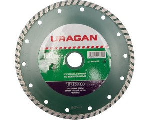TURBO 230 мм, диск алмазный отрезной сегментированный по бетону, кирпичу, камню, URAGAN