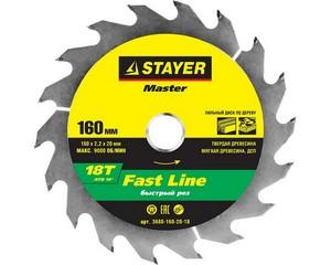 STAYER FAST 160 x 20/16мм 18T, диск пильный по дереву, быстрый рез
