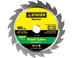 STAYER FAST 165 x 20/16мм 20Т, диск пильный по дереву, быстрый рез