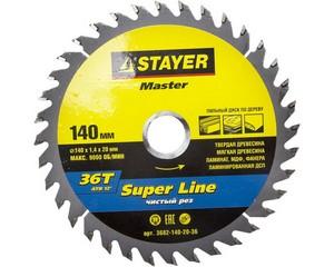 STAYER EXPERT 140 x 20/16мм 36T, диск пильный по дереву, точный рез