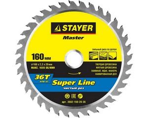 STAYER EXPERT 160 x 20/16мм 36T, диск пильный по дереву, точный рез