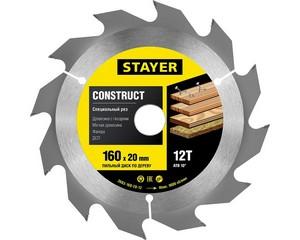 STAYER CONSTRUCT 160 x 20/16мм 12Т, диск пильный по дереву, технический рез
